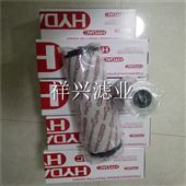 供应0030D003BN4HC液压油滤芯厂家直销