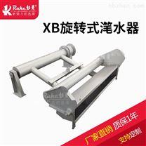 XB虹吸式高效滗水器