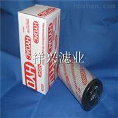 供应0030D003BN3HC液压油滤芯一手货源