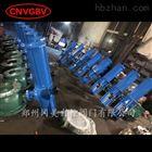 GMQ640H-16CAW气动铸钢偏心半球阀