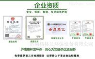 1-20万风量上海催化燃烧废气处理