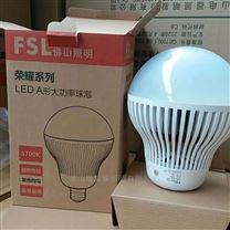 佛山照明150W100W荣耀系列LED大球泡
