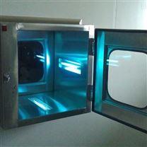 广西南宁桂林梧州洁净层流不锈钢传递窗生产