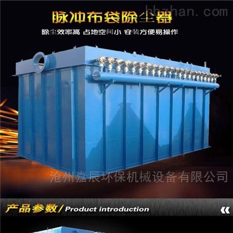 辽宁丹东袋式除尘器除尘系统厂家生产