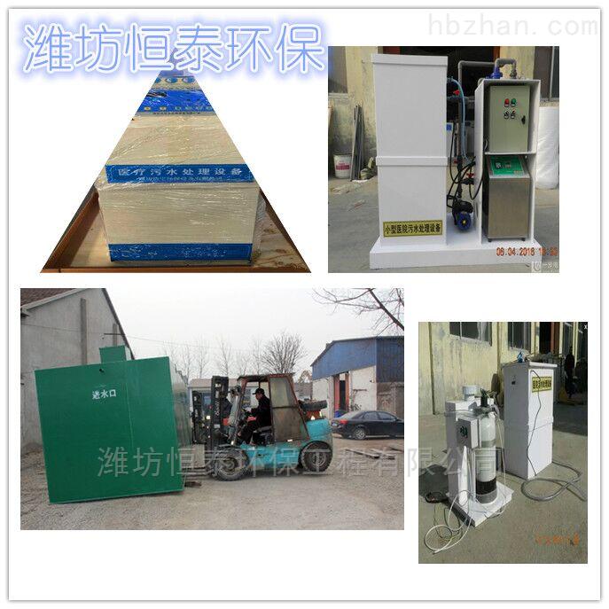 唐山市循环水加药装置配置清单