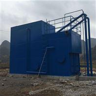 機械加工廢水處理設備
