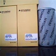31MH-01310现货供应 现代31MH-01310液压滤芯