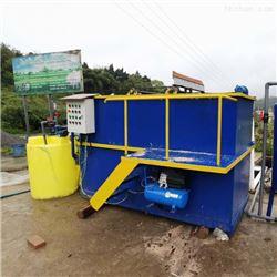污水处理气浮装置