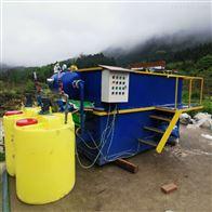 垃圾回收站汙水處理設備