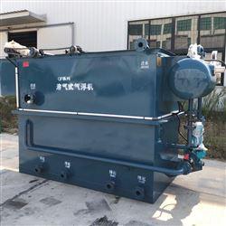 溶气气浮机成套污水处理设备