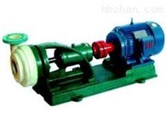 FSB(L)氟塑料增强合金离心泵,氟塑料增强合金离心泵价格