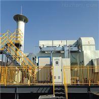 沸石浓缩脱附催化燃烧设备厂家
