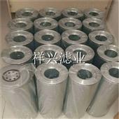 B222100000116液压油滤芯质量可靠