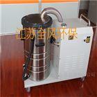 XCQ-71D-2工业吸水吸尘器