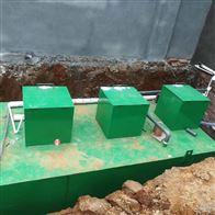 乡卫生院污水处理设备