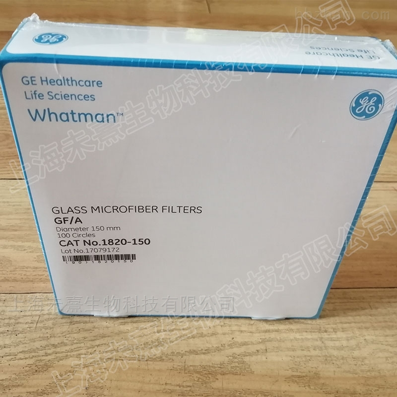 GE沃特曼GF/A玻璃纤维滤纸直径15cm无粘合剂