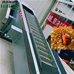 JGS-1100活性污泥脱水设备|回转式机械格栅|鸿百润