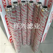 0990D003BN3HC液压油滤芯生产厂家