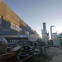 专业解决各种有机废气VOCs的治理RTO焚烧