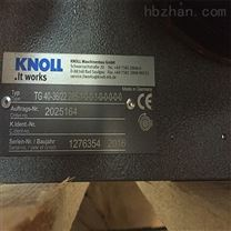 科诺KNOLL矿用离心泵