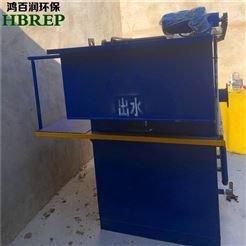 JPF-5屠宰污水处理成套设备