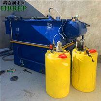 工業制造污水處理|平流式溶氣氣浮機|鴻百潤
