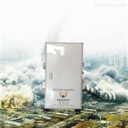 氮氧化物气体在线预警监测系统