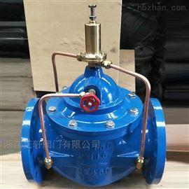 AX742X(DY500X)安全持压/泄压阀