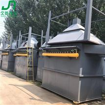 采石厂除尘器生产厂家
