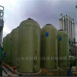 YKLC-6987染料废水处理装置