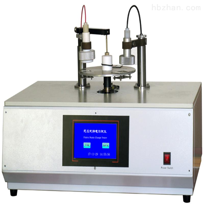 织物感应式静电试验仪