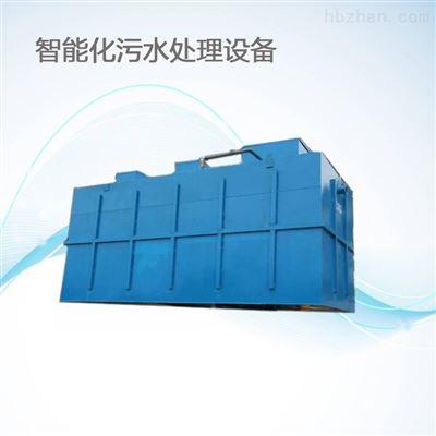 RCYTH养殖场污水处理设备