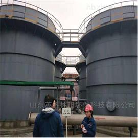 YKLC-1123制药废水处理设备报价