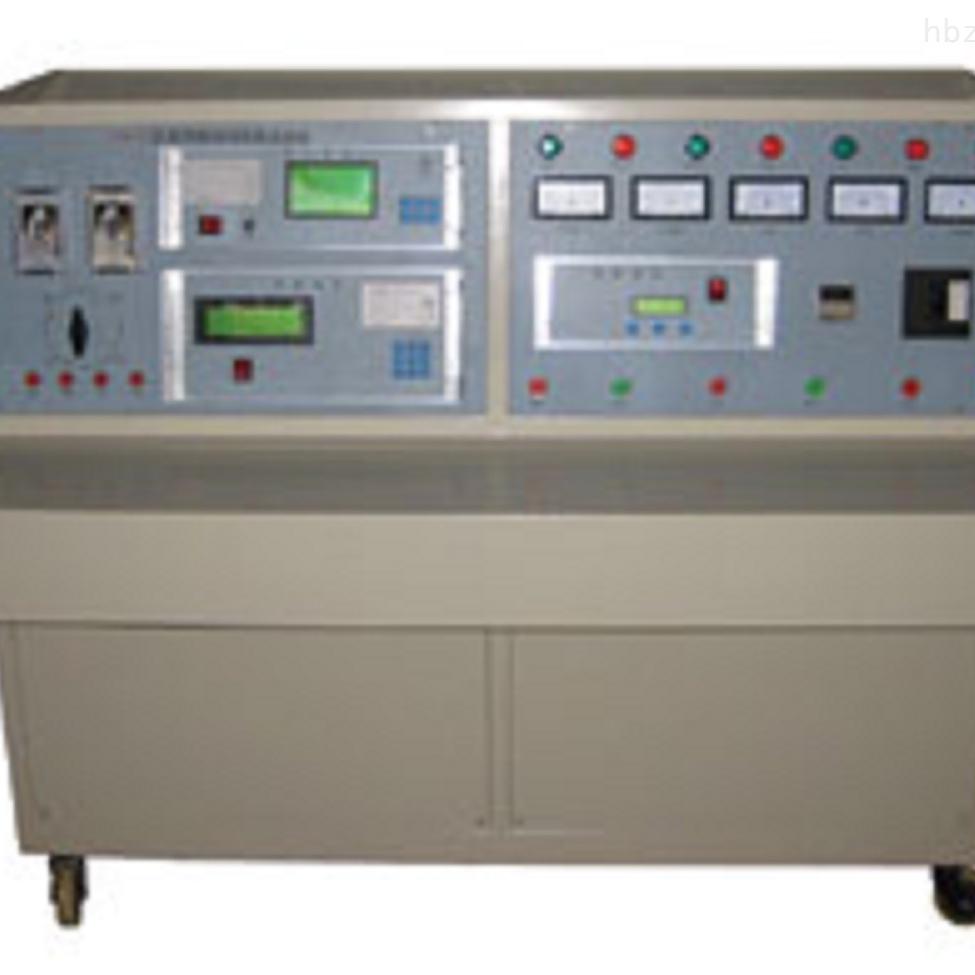 变压器特性综合试验台GW-TZK-II