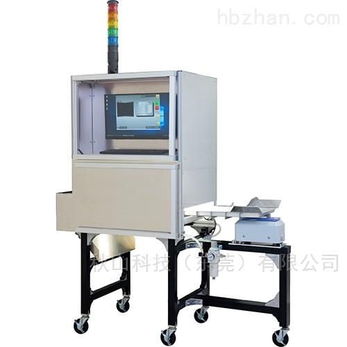 日本GE毛豆色选机,霉变毛豆挑选机