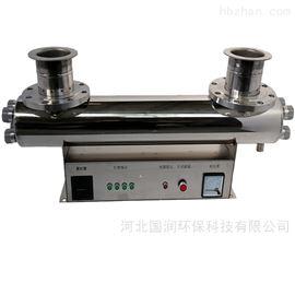 RZ-UVC2-DH200FW新型紫外线协同防污消毒器