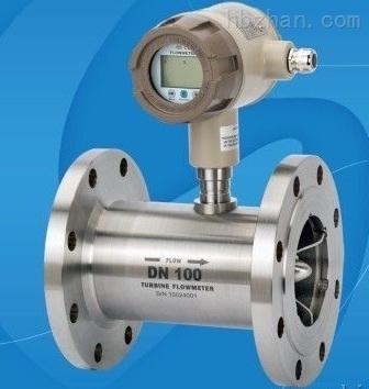 HH-LWGY4-20ma信号输出涡轮流量计