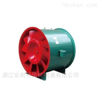 HL3-2A型高效混流风机