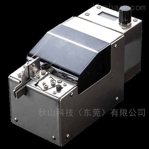 日本kofuseibyo小型零件输送进料器