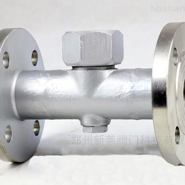 CS49H-16P不锈钢热动力疏水阀