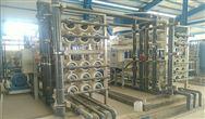 高鹽水處理技術尋優解 強勢花開上拓環境