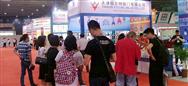 廣州國際流體展砥礪前行 招商取得可喜飛躍
