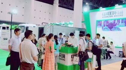 2019 中國(杭州)第三屆城鄉環衛一體化創新論壇暨城鄉環衛新平安彩票app新設備博覽會
