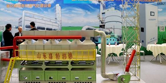 嘉特纬德RTO、RCO等多款核心设备亮相中国环博会