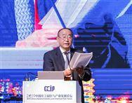 李寿生:努力探索中国化工园区高质量发展的新路子