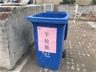 2018上海市民垃圾分类调查显示:全面落实垃圾分类困难犹存