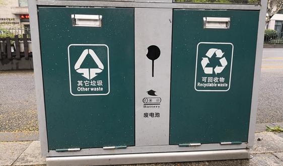 广东阳江市江城区固废处理环境项目公开招标公告