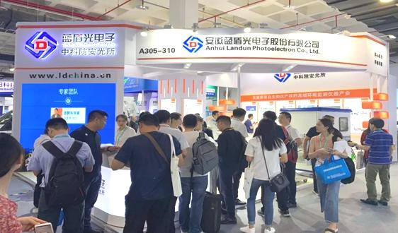 蓝盾光电子隆重参加第十七届中国国际环保展