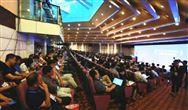2019中国无锡环保交易会为华东地区环保产业创新助力