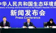 生态环境部召开2019年6月例行新闻发布会